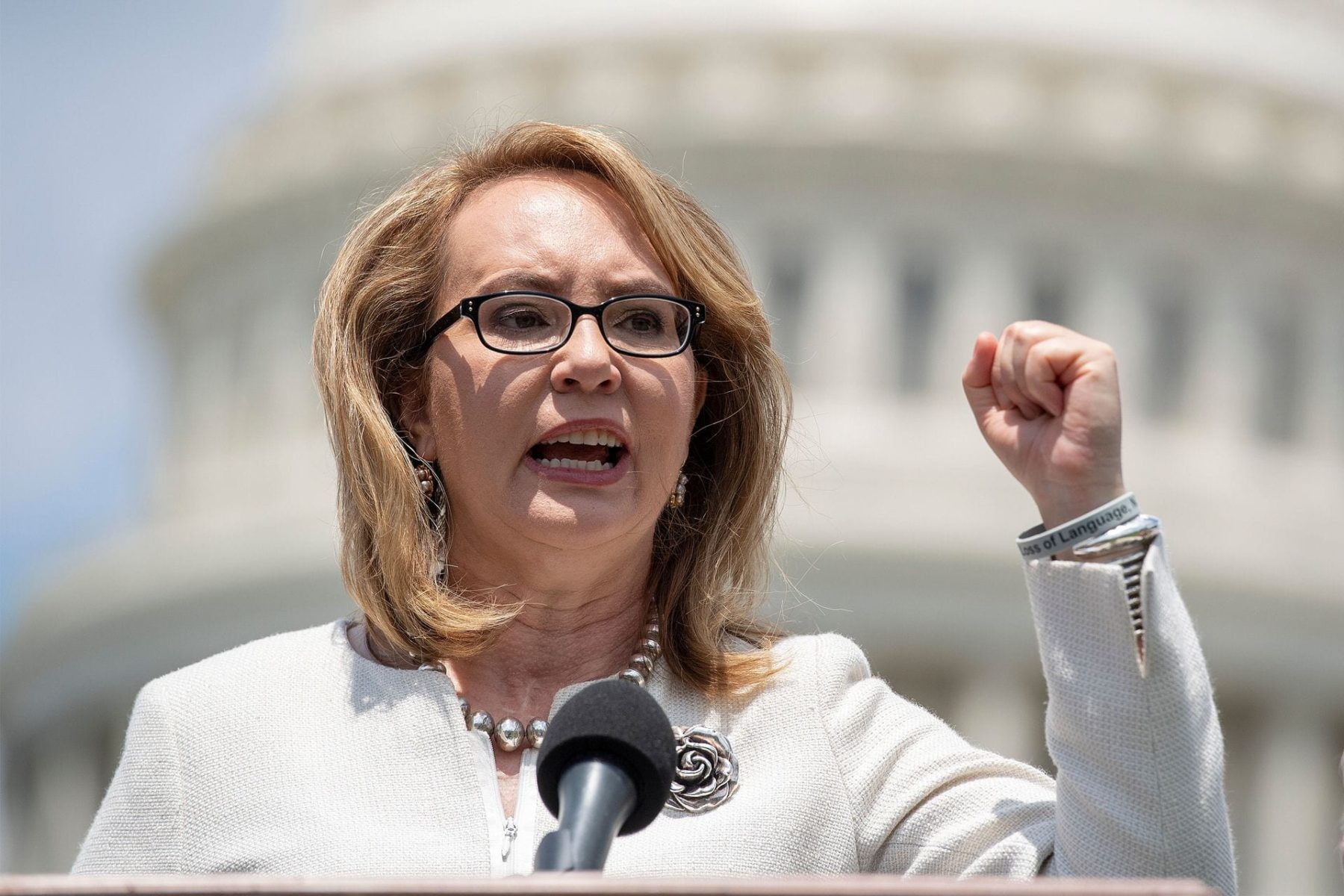 Former US Congresswoman Gabrielle Giffords speaks on Capitol Hill.