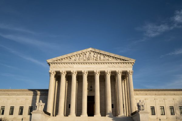 The outside of the Supreme Court.