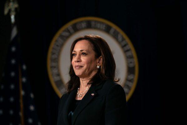 Vice President Kamala Harris will speak at the Generation Equality Forum