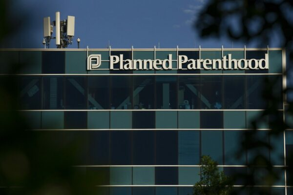 A Planned Parenthood building in Houston.
